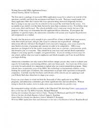 great mba essays college essays college application essays sample essays for mba