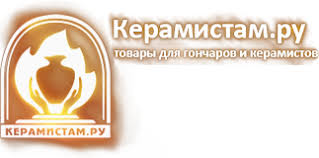 <b>Заготовки под роспись</b>, Керамистам.ру интернет-магазин ...