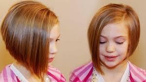 قصات شعر للاطفال بنات فرنسي إجابتي