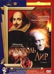 Image result for Король Лир фильм 1970