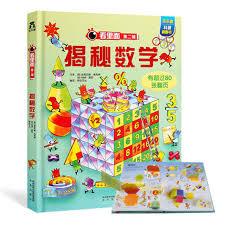 secret mathematics fun science book children s stereo book 3d 3 6 years child encyclopedia fun