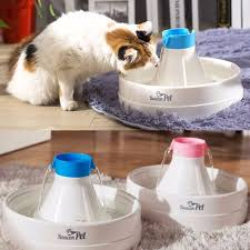 drinking fountain for cats