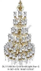 mugal chandelier