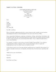 Letter Of Interest Sample Adorable Internship Cover Letter Samples Good Cover Letter Example 48 R
