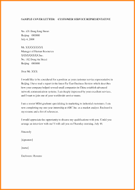 Cover Letter For Customer Service Representative Fresh Customer