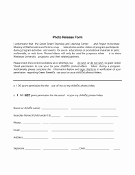 Photography Permission Form Template Fresh Free Download Location ...
