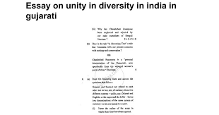essay on unity in diversity in in gujarati google docs