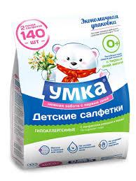 <b>Салфетки влажные</b> Умкa <b>детские</b> Экономичная упаковка 140шт ...