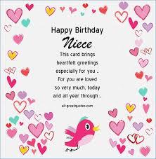Birthday Card For Niece Birthday Cards For Niece Birthday Greeting