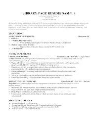 Retail Resume Sample Achievements Retail Cv Sample Pdf Noxdefense Com