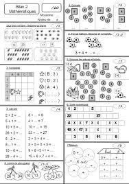 Lakanal Net Coloriages Magiques En Mathematiques Pour Les Classes Du Cycle Gs Cp Cellll L