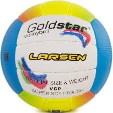 <b>Мяч</b> волейбольный <b>Larsen Gold Star</b> купить по низкой цене в ...