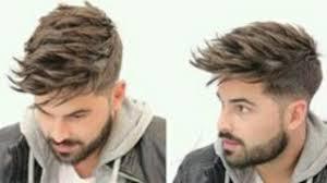 Cortes Y Peinados De Cabello Hombres 2017 Youtube Peinados Moda Hombre 2017