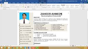 How To Make A Resume how to make cv or resume in hindiurdu part 100 YouTube 72