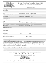 Babysitter Application Form Template Archives Htx Paving