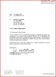 Structure Of A Business Letter Persuasive Essay Techniques
