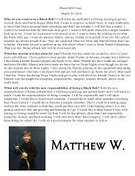 tkd black belt essays write my paper paper writers taekwondo wellness black belt taekwondo wellness