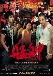 Dan ini merupakan aplikasi film yang sangat admin. Pin By Goliath1357 On Asian Movies I Plan To Watch Movie Posters Film Asian Film