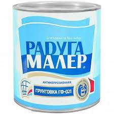 Купить <b>грунтовки</b> Радуга (Таганрог) (Радуга) в Краснодаре по ...