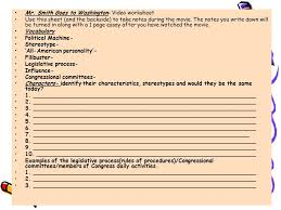 civics daily lessons ppt  mr smith goes to washington video worksheet