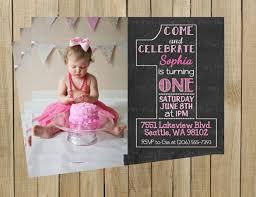 Birthday Invitation Template Photoshop 4 Happy Birthday World