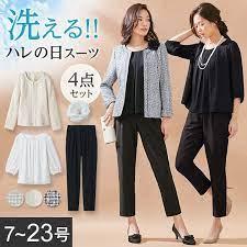 入学 式 パンツ スーツ 母親 40 代