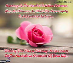 Pictures Of Love Quotes In Tamil For Husband Rock Cafe