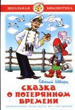 Официальный сайт МОУ СОШ № 9, г.Кандалакша, Мурман.обл ...