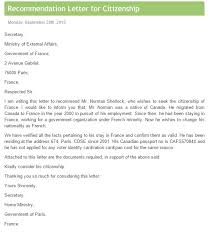 Recommendation Letter For Citizenship Free Sample Letters