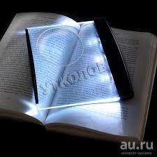 <b>Фонарь</b> для чтения №5060 <b>Book</b> light — купить в Красноярске ...