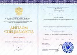 Пример речь на защиту диплома по менеджменту  92 пример речь на защиту диплома по менеджменту О психиатрической помощи и гарантиях прав граждан при ее оказании ред адрес купить шампунь диплома
