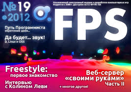 FPS Magazine Issue 19 by Timur Gafarov - issuu