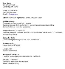 High School Student Resume With No Work Experience Awesome Wel E To