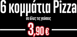 Hackfleischpizza nach griechischer art rezepte: Pizza Express Hand Made Pizza Since 1984