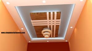 small bedroom false ceiling design 2018