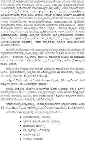 ಮುದ್ರಾ ವಿಜ್ಞಾನ ಮತ್ತು ಅರೋಗ್ಯ mudra vijnana  look inside the book