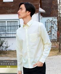 メンズ春夏黄色シャツをかっこよく着こなすコーディネート方法