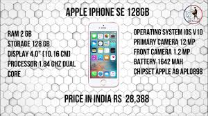 iphone se 128gb india