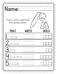 Kindergarten Site Words Pdf Sight Word Grade Kindergarten ...