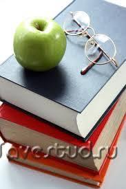 Заказ курсовой по Бухгалтерскому учету в Спб и Москве Заказ курсовой по Бухгалтерскому учету в кратчайшие строки