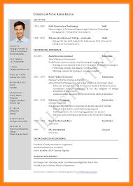 Latest Format For Resume 24 Latest Cv Format Thistulsa 24