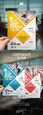 17 best images about rice cs flyer technology 17 best images about rice cs flyer technology flyer template and magazine ads
