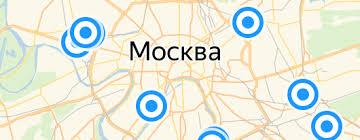 «LRoom <b>Стул</b> Wilton» — Мебель — купить на Яндекс.Маркете