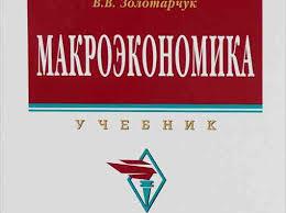 Международные экономические отношения pdf диссертация скачать  Библиотека диссертаций и авторефератов России dslib net Библиотека Как скачать посмотреть какой
