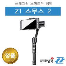 Gmarket - DC/<b>ZHIYUN</b>/Z1/Smooth/2
