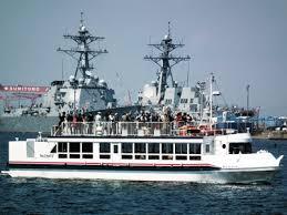 「YOKOSUKA軍港めぐり」の画像検索結果
