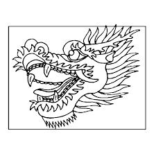 Draken 0011 Nieuwjaar Geluk Chinese Draak Drake En Chinees