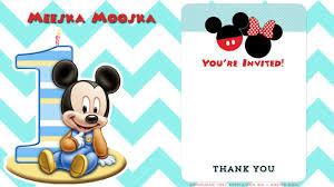 Free Printable 1st Birthday Invitations Mickey Mouse