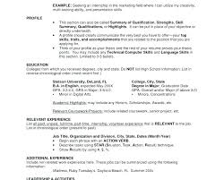 Do You List Education Or Experience First On A Resume Professional