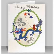 Selections range from 25 to 125 assorted cards packs with a variety of design options, so you can find bulk birthday cards for business that suit both your company's needs and budget. Happy Birthday Chinese Dragon Pack Of 6 Pm 500 Series New Range